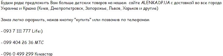 17-2014_03.jpg