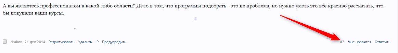 17-2014_07.jpg