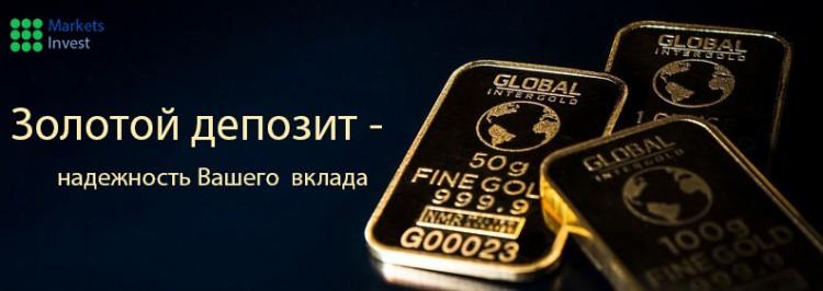 banner_gold.jpg