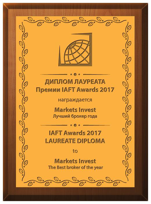 Market_Invest_1.png