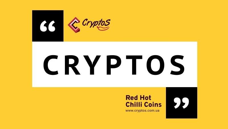 Amigo! Cryptos– платформа для обмена криптовалют.