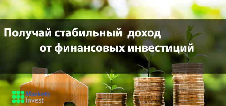 pqqSM_croper_ru.jpeg