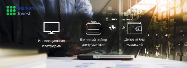 To_Amw_croper_ru.jpg