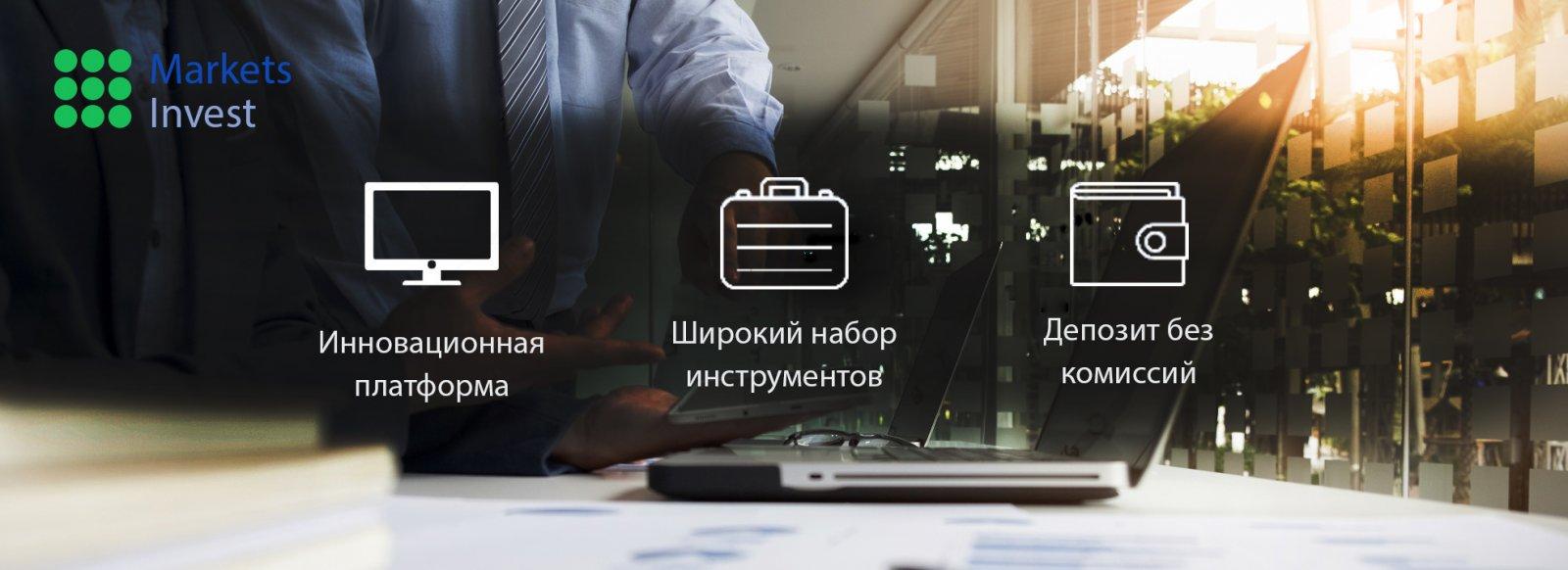 ToAmw_croper_ru.jpg