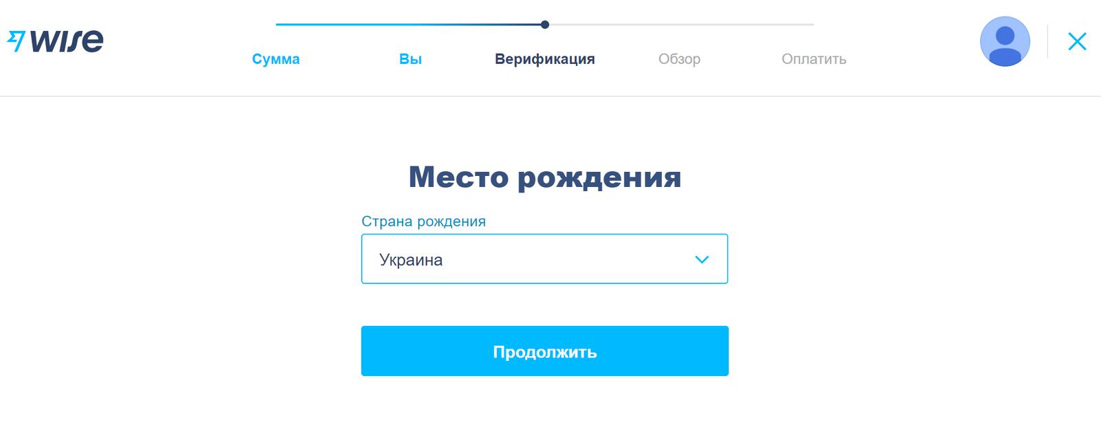 Как перевести деньги в Украину дешево