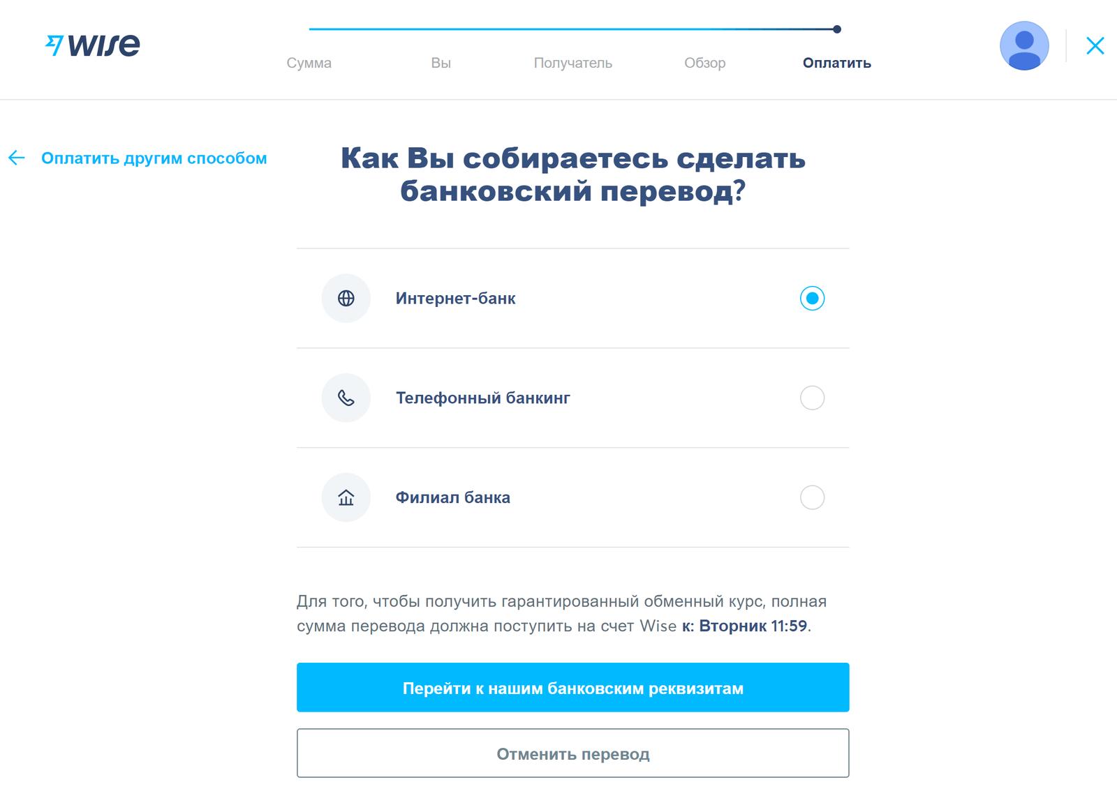 перевод денег из за границы в россию