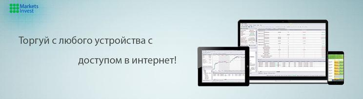X665o_croper_ru.jpg