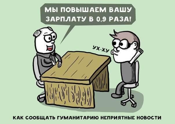 yak-zbilshyty-dohid.jpg